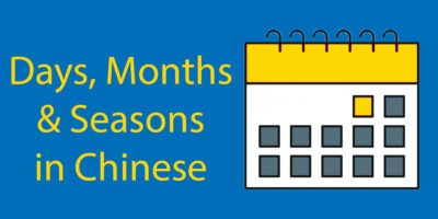 Days, Months & Seasons in Chinese | A Super Simple Guide