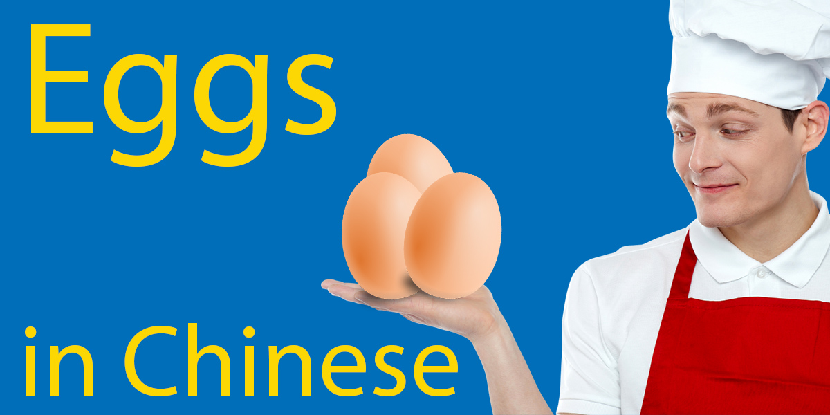 Eggs in Chinese